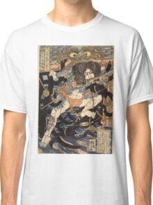 Utagawa Kunisada - One Hundred And Eight Heroes From The Chinese Tale. Man portrait: strong man,  samurai ,  hero,  costume,  kimono,  tattoos ,  sport,  sumo, manly, sexy men, macho Classic T-Shirt
