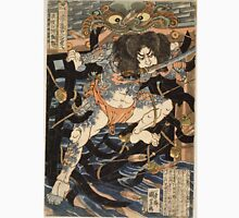 Utagawa Kunisada - One Hundred And Eight Heroes From The Chinese Tale. Man portrait: strong man,  samurai ,  hero,  costume,  kimono,  tattoos ,  sport,  sumo, manly, sexy men, macho Unisex T-Shirt