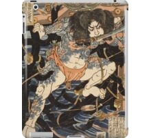 Utagawa Kunisada - One Hundred And Eight Heroes From The Chinese Tale. Man portrait: strong man,  samurai ,  hero,  costume,  kimono,  tattoos ,  sport,  sumo, manly, sexy men, macho iPad Case/Skin