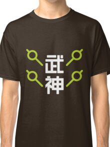Overwatch - Genji - God of War Classic T-Shirt