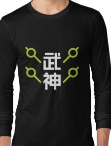 Overwatch - Genji - God of War Long Sleeve T-Shirt