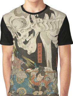 Utagawa Kuniyoshi - Mitsukuni And The Skeleton Spectermid 1840. Man portrait:  mask,  face,  man ,  samurai ,  hero,  costume,  kimono,  tattoos ,  sport, skeleton, macho Graphic T-Shirt