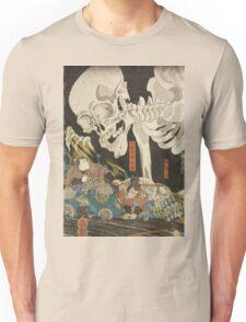Utagawa Kuniyoshi - Mitsukuni And The Skeleton Spectermid 1840. Man portrait:  mask,  face,  man ,  samurai ,  hero,  costume,  kimono,  tattoos ,  sport, skeleton, macho Unisex T-Shirt