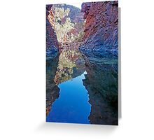 Serpentine Gorge Morning Greeting Card