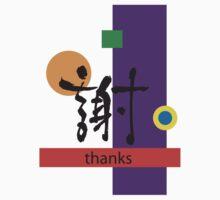 thank you! Kids Tee