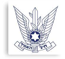ISRAELI AIR FORCE Canvas Print