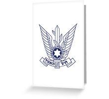 ISRAELI AIR FORCE Greeting Card