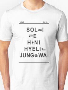 love exid Unisex T-Shirt