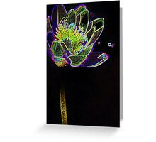 Gifted Treasures - Planet Guardians R U ALL Greeting Card