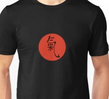 Chi red Unisex T-Shirt