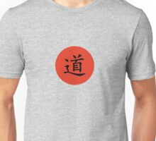 Dao red Unisex T-Shirt