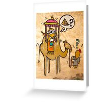 Djerba Street Art Camel Greeting Card