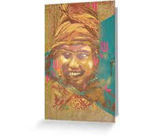 Djerba Street Art smiles Greeting Card