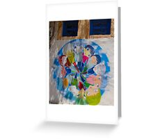 Djerba Street Art - children of the world Greeting Card