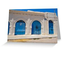 Djerba Street Art - Doors Greeting Card