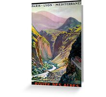 Route des Alpes, French Travel Poster Greeting Card
