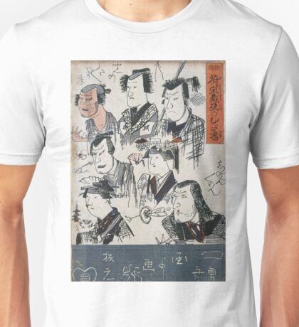 Utagawa Yoshifuji - Scribbles On A Storehouse Wall 1852. People portrait: party, woman and man, people, family, female and male, peasants, crowd, romance, women and men, city,  society Unisex T-Shirt