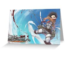 Attack On Titan 09 Greeting Card