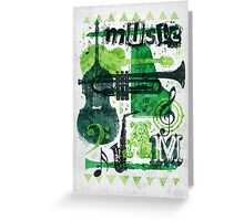 Music Jam Greeting Card