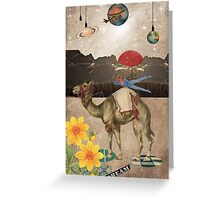 Animal Collection by Elo -- Desert Is A Lonely Place Greeting Card
