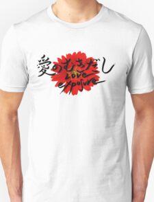 Love Exposure Unisex T-Shirt