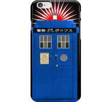 Japanese TARDIS iPhone Case/Skin
