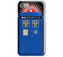 Japanese TARDIS iPhone Case/Skin
