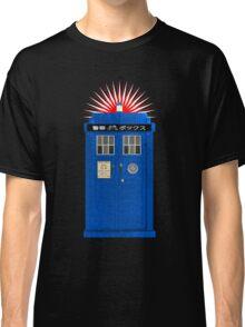 Japanese TARDIS Classic T-Shirt