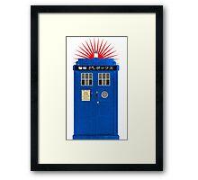 Japanese TARDIS Framed Print