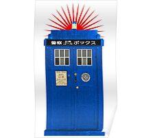 Japanese TARDIS Poster