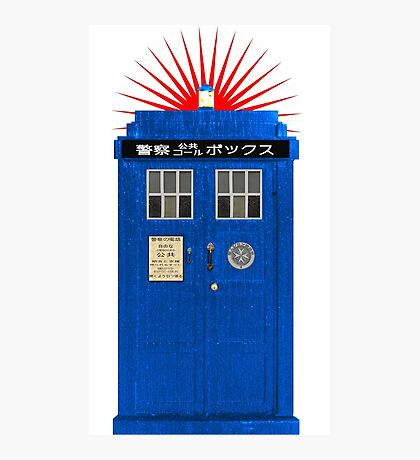 Japanese TARDIS Photographic Print