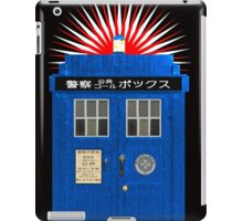 Japanese TARDIS iPad Case/Skin