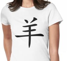 Year of The Sheep Character Womens Fitted T-Shirt