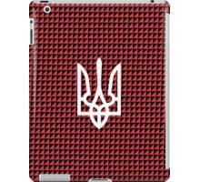 Ukraine emblem iPad Case/Skin