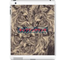 Lion Fuse Graphic with Japanese text iPad Case/Skin