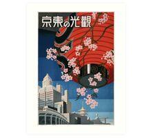 Japanese Vintage Travel Poster Art Print