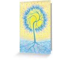 Beacon of Love Greeting Card
