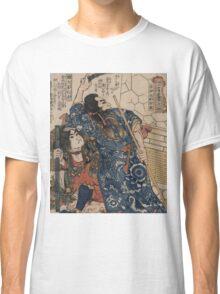 Utagawa, Kuniyoshi - Motosei Komei, Unri Kongo Soma, And Rokkasei Koryo. Man portrait:  mask,  face,  man ,  samurai ,  hero,  costume,  kimono,  tattoos ,  sport,  sumo, macho Classic T-Shirt