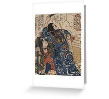 Utagawa, Kuniyoshi - Motosei Komei, Unri Kongo Soma, And Rokkasei Koryo. Man portrait:  mask,  face,  man ,  samurai ,  hero,  costume,  kimono,  tattoos ,  sport,  sumo, macho Greeting Card
