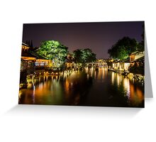 Wuhzen historic Chinese water town Greeting Card