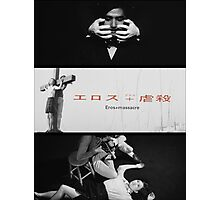Eros+Massacre Photographic Print