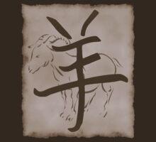 Year of The Sheep/Goat/Ram by ChineseZodiac