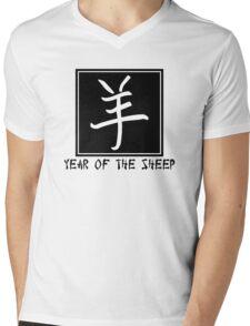 Year of The Sheep/Goat/Ram Mens V-Neck T-Shirt