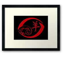 Year of The Sheep/Goat/Ram Framed Print
