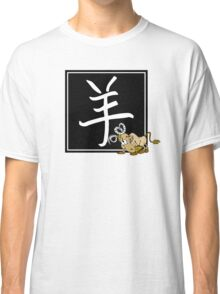 Year of The Sheep Goat Ram Classic T-Shirt