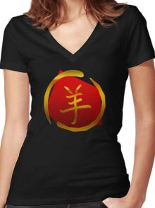 Year of The Sheep Goat Ram Women's Fitted V-Neck T-Shirt