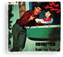 Vintage Record Puppet Canvas Print
