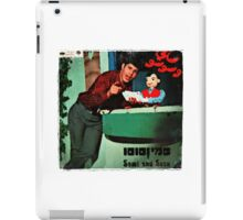 Vintage Record Puppet iPad Case/Skin
