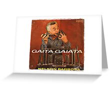 Vintage Record Gaita Gaiata Greeting Card