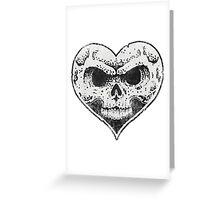 AOF Heartskull Greeting Card